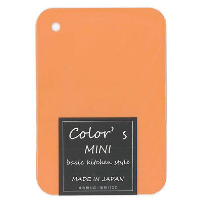 "2 PCS. Japanese Orange Mini Plastic Kitchen Cutting Board 8-3/8"" x 6"" Japan Made"