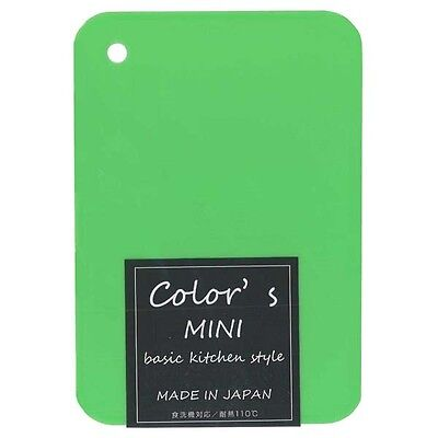 "2 PCS. Japanese Green Mini Plastic Kitchen Cutting Board 8-3/8"" x 6"" Japan Made"