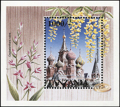 Tanzania. 1997. Flowering Plants of Russia. Laburnum anagyroides (MNH OG) S/S