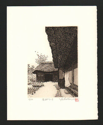 HIROTO NORIKANE Japanese Etching Print EARLY IN THE AFTERNOON - 3