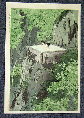 SHIRO KASAMATSU Japanese Woodblock Print SHIRAHONE SPA