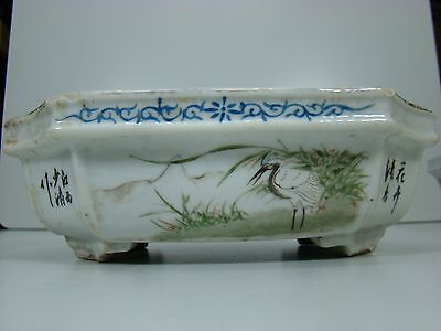 Chinese Qing Dynasty Antique Porcelain Narcissus Planter