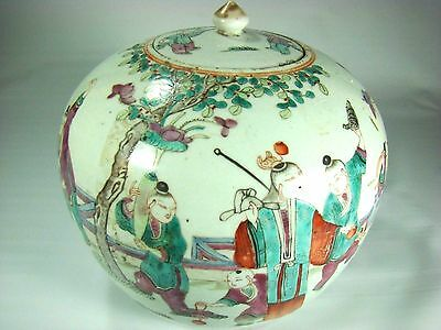 Qing Dynasty Chinese Famille Rose Porcelain Covered Pot
