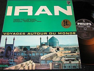 VOYAGES AUTOUR DU MONDE - IRAN / French LP PHILIPS 831216 BY