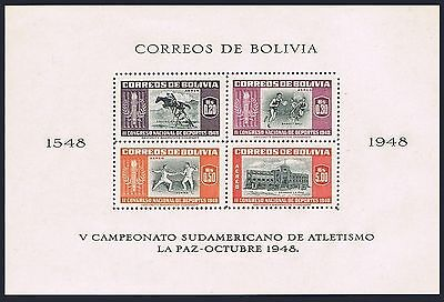 Bolivia, Sport, Year 1951, Block # 13 A, (Michel), Mint Never Hinged
