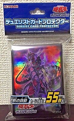 Yugioh Official Card Sleeve Protector : Ultimate Conductor Tyranno /55pcs japan