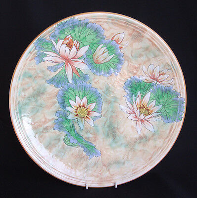 Royal Doulton WATER LILY Large Wall Plate / Charger c.1941