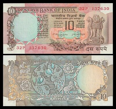 India 10 RUPEES Sign.81 NO Letter P 81c UNC OFFER !