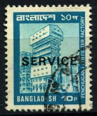 Bangladesh 1979-82 SG#O25, 10p Turquoise BLue Official Service Used #D48900