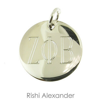 925 Sterling Silver Round Greek Sorority Charm or Pendant 10mm to 18mm