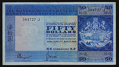 Hong Kong and Shanghai Banking Corporation 1969 $50 Dollars Banknote P-184a