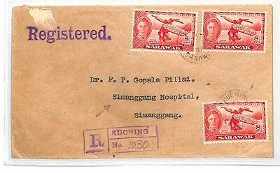 BH129 1951 SARAWAK Kuching REGISTERED Cover *Simanggang Hospital* DOCTOR MEDICAL