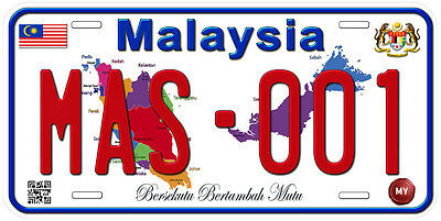Malaysia Aluminum Any Text Personalized Novelty Car License Plate