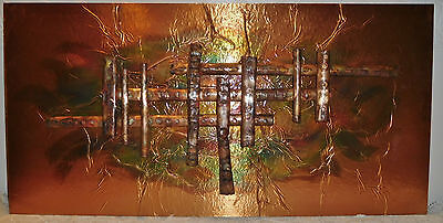 Stunning Vintage Mid Century Abstract Copper Wall Art Hanging 76cm x 38cm