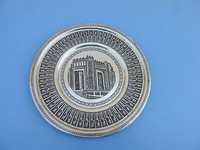 MUSEUM ANTIQUE SIGNED SOLID SILVER PERSIAN FIGURAL PERSEPOLIS DISH TRAY 182 gr