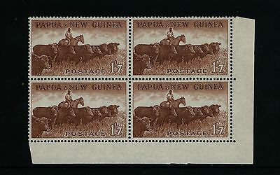 Papua New Guinea PNG Stamps  - 1958-60 Pictorial 1/7 Cattle Corner Block - MNH