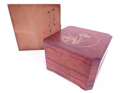 2965257: Japanese Tea Ceremony / Kashi-Ju (Stacking Sweets Container) / Iris / A