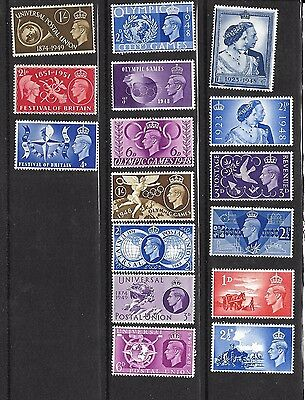 1946-51 (C2) 6 Sets Inc £1.00 Silver Wedding   Unmounted Mint Very Fine