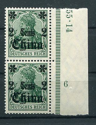 China 39 with part_HAN MINT (Z7285