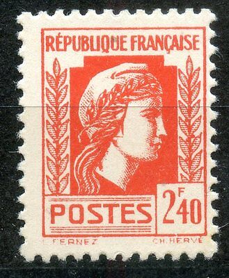 Promo Stamp / Timbre De France Neuf Serie D'alger / Marianne / N° 641 **