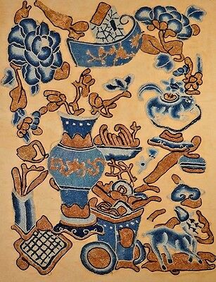 19th C. Qing [Ching] Dynasty Chinese Silk Embroidered Auspicious Elements