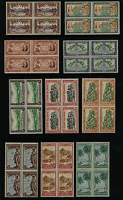 COOK ISLANDS Stamps - 1949 Pictorials - SG 150-59 / SC 131-40 in Blocks - MNH