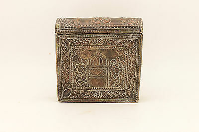 Antque Original Perfect Ottoman Copper And Silver Mixed Amazing Quran Box