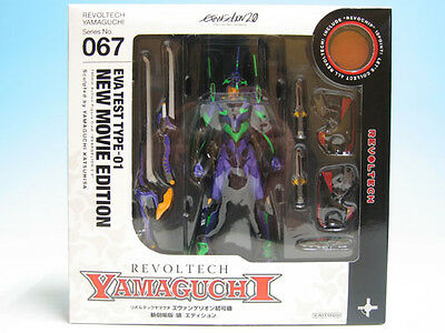 [FROM JAPAN]REVOLTECH YAMAGUCHI 067 EVA-01 Test Type New Movie Edition Evang...