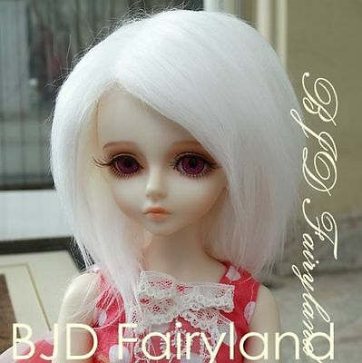 "7-8"" 7-8inch 18-19cm BJD doll wig white 1# for 1/4 SD Doll Dollfie antiskid"