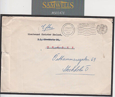 MS2478 1957 GAZA UNITED NATIONS EMERGENCY FORCE Palestine Official Cover Sweden