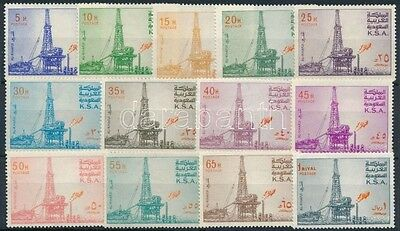 Saudi-Arabia stamp Definitive 13 stamps MNH 1976 Mi 600-612 WS226251