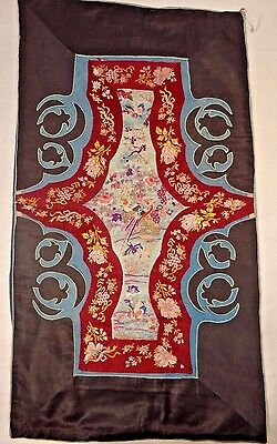 19th C. Qing [Ching] Dynasty Chinese Silk Embroidered Bird Skirt Panel