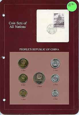 People's Republic of China 1981-1982 Coin Sets of All Nations 7-Coin - MM631