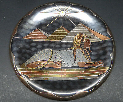 Vintage Egyptian Sphinx Handmade COPPER PLATE Decorative PLAQUE w/ SILVER inlay