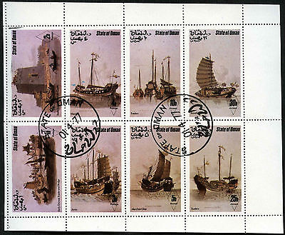 State Of Oman 1977 Sailing Ships Cto Cto Used Sheet #C40972
