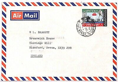 UU205 1978 Kuwait Devon GB Cover samwells-covers