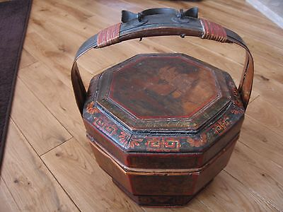 Vintage Wooden Rice Carrier Chines/japanese