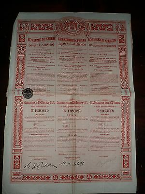 Action 100 Francs Royaume De Serbie Serbien Obligation De 500 Francs Belgrade