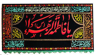 Islamic decorative embroidered patterns for Imam Hussain (SA) on Thick velvet