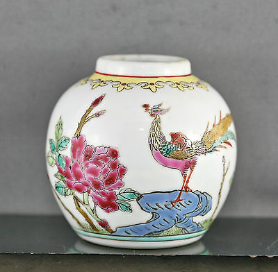 Lovely Vintage Chinese Hand Painted Porcelain Pot