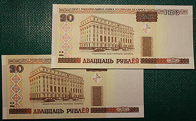 Belarus !!! set of 2 banknotes consecutive serial!!! 20 Rubles 2000 P-24 UNC