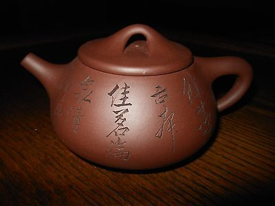 SIGNED CHINESE YIXING CLAY TEAPOT w/ CALIGRAPHY & TREES & MOUNTAIN SCENE