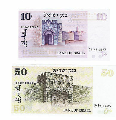 Two Israel Bank Notes