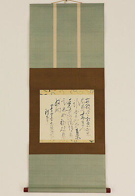 """Japanese Hanging Scroll """"Calligraphy""""  @d257"""