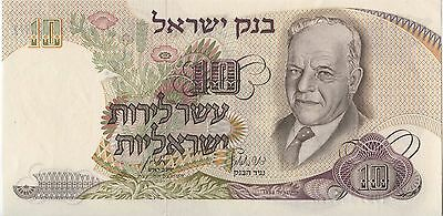 Israel 10 Lira Note uncirculated with Bialik Portrait, 1968.n2