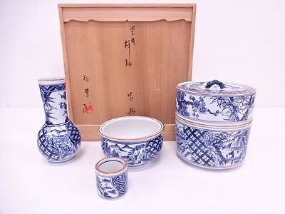 2809880: Japanese Tea Ceremony / Tea Utensils Set / Kiyomizu Ware / Sometsuke /