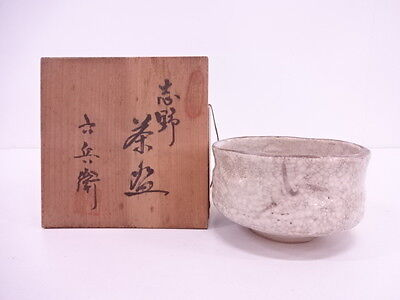 2784873: Japanese Tea Ceremony / Eshino Chawan (Tea Bowl) / Mino Ware / Rokubei