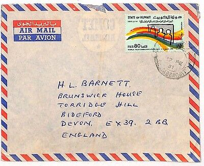 UU208 1981 Kuwait Devon GB Cover samwells-covers