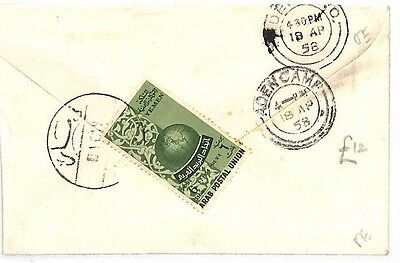 AK68 1958 Camp Aden Yemen Cover