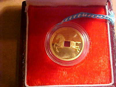 CHINA GOLD HORSE COIN MEDAL RARE ONLY 2500 SHANGHAI MINT, 1/10th OUNCE